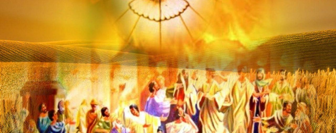 Solemnidad de Pentecostés